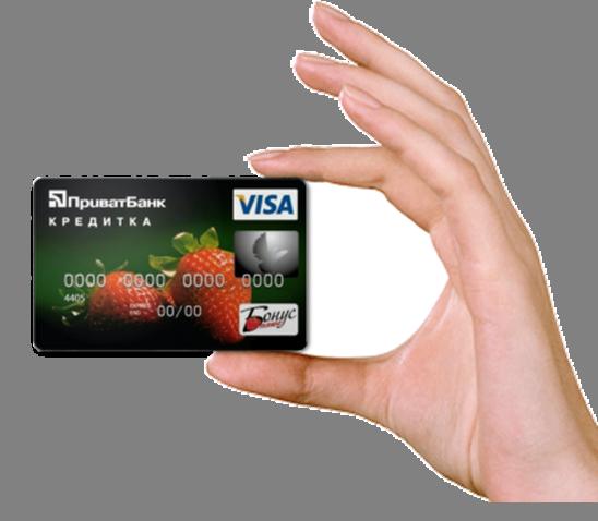 кредит карта скб банка